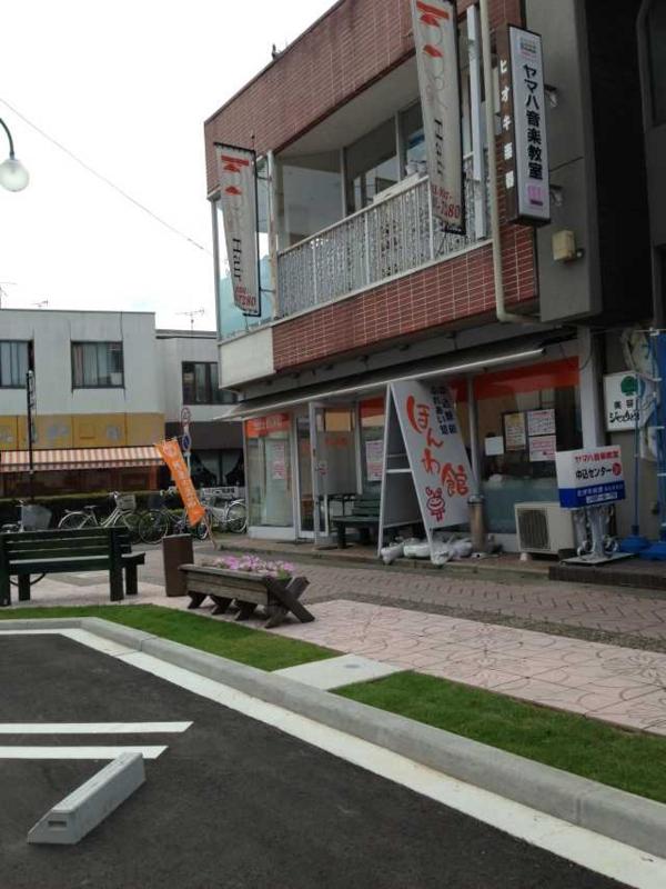 f:id:monkichi64:20130721100708j:image