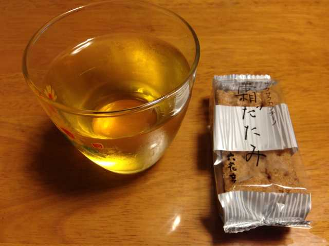 f:id:monkichi64:20130812184247j:image