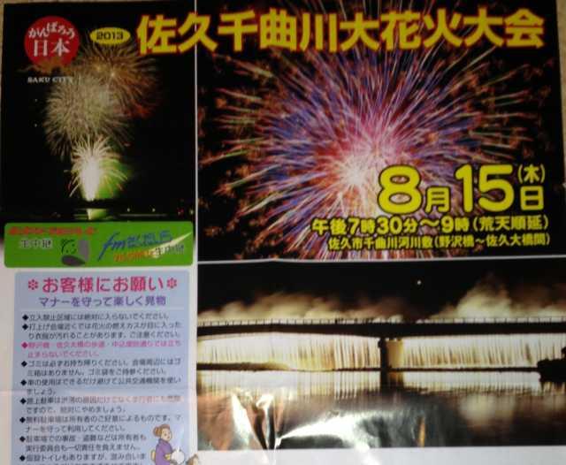 f:id:monkichi64:20130815211301j:image