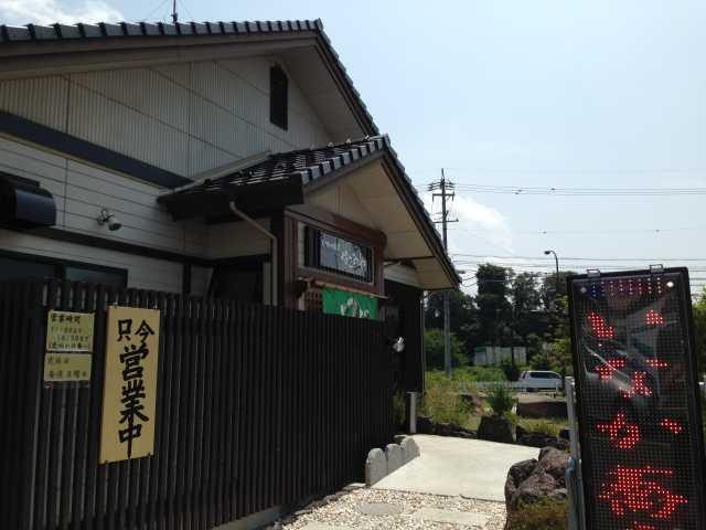 f:id:monkichi64:20130816120025j:image