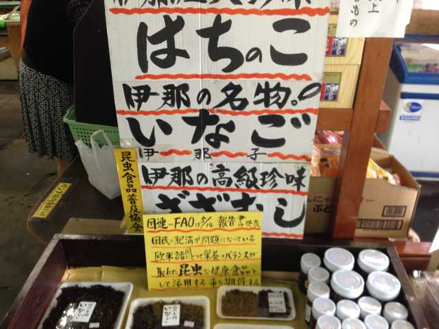 f:id:monkichi64:20130824131640j:image
