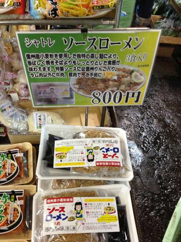 f:id:monkichi64:20130824132608j:image