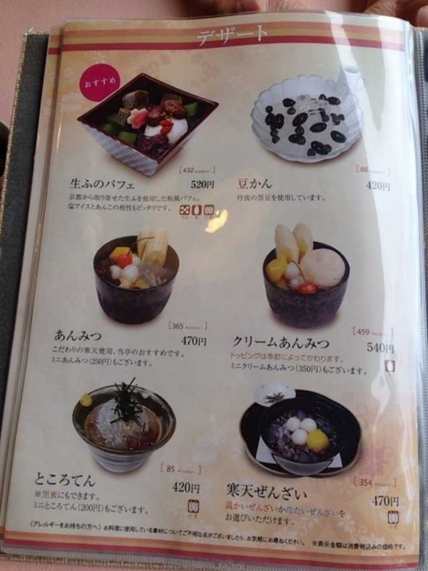 f:id:monkichi64:20130824235149j:image