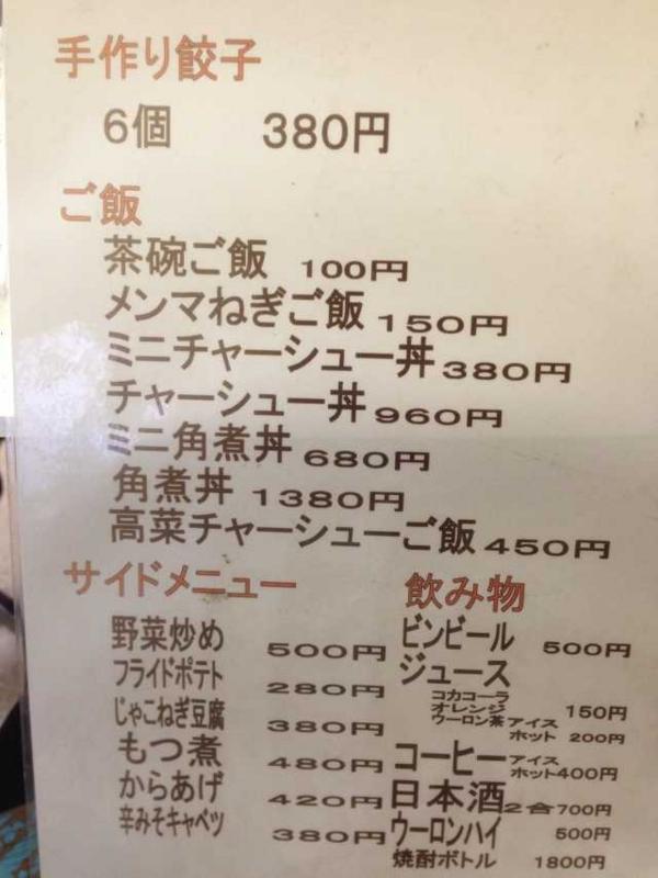 f:id:monkichi64:20130825180547j:image