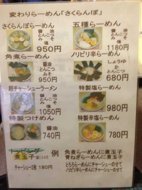 f:id:monkichi64:20130825180607j:image