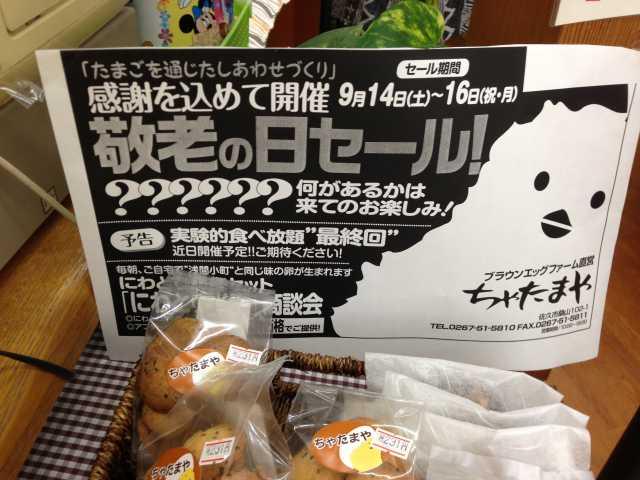f:id:monkichi64:20130906162658j:image