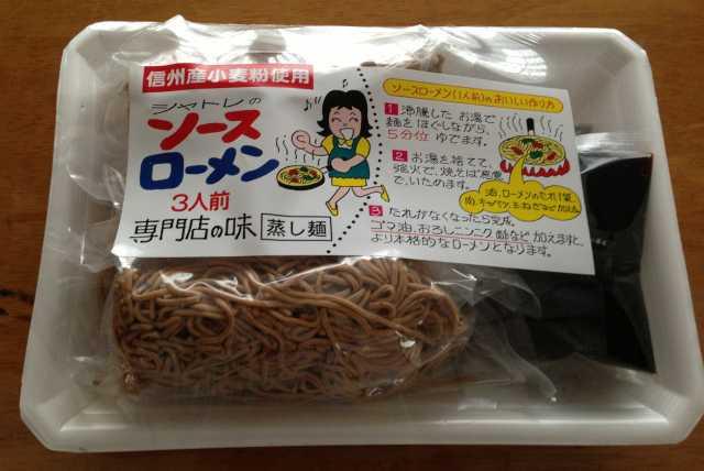 f:id:monkichi64:20130922114854j:image