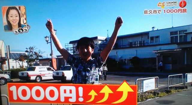 f:id:monkichi64:20131001104605j:image