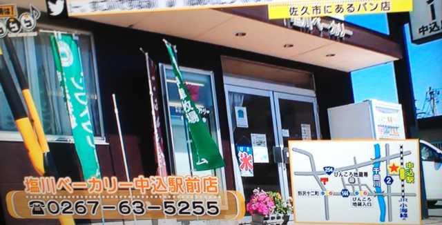 f:id:monkichi64:20131001104736j:image