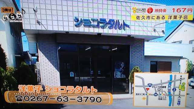 f:id:monkichi64:20131001113250j:image