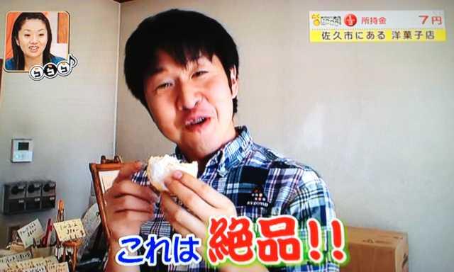 f:id:monkichi64:20131001113604j:image