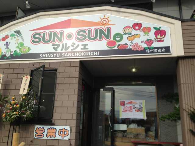 f:id:monkichi64:20131004152201j:image