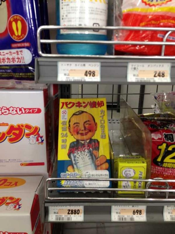 f:id:monkichi64:20131004153221j:image