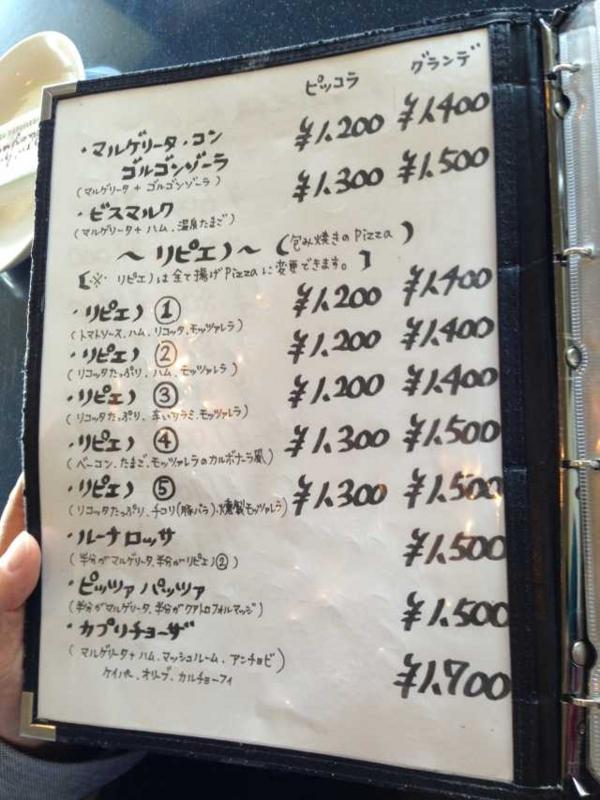 f:id:monkichi64:20131006131243j:image
