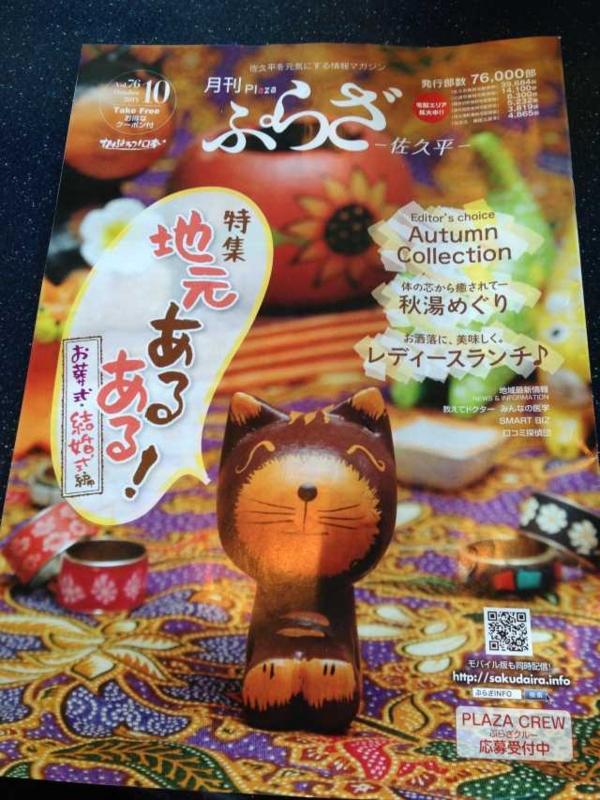 f:id:monkichi64:20131006131938j:image