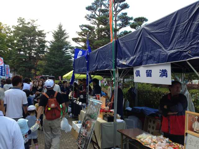 f:id:monkichi64:20131006150657j:image