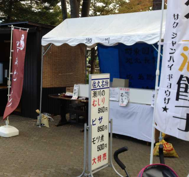 f:id:monkichi64:20131006152452j:image