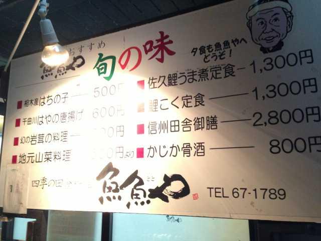 f:id:monkichi64:20131008194208j:image
