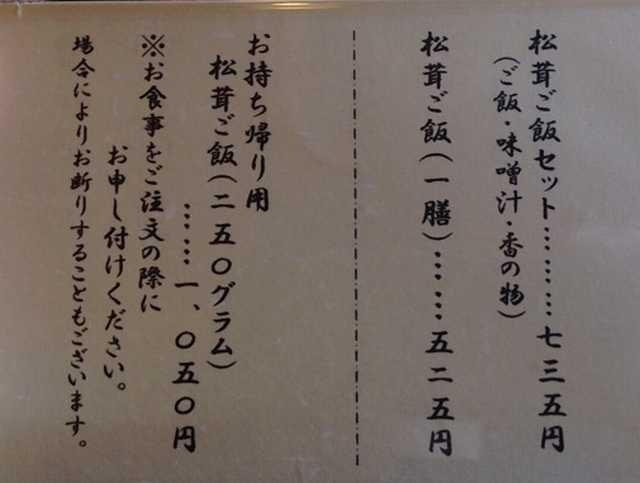 f:id:monkichi64:20131015084558j:image