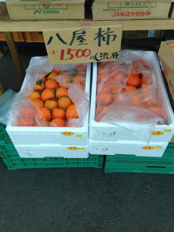 f:id:monkichi64:20131028153906j:image