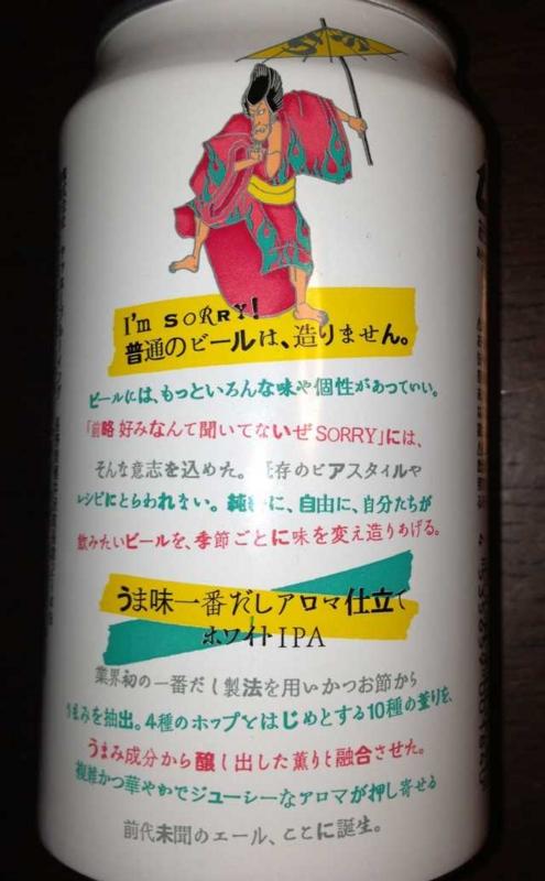 f:id:monkichi64:20131030080838j:image