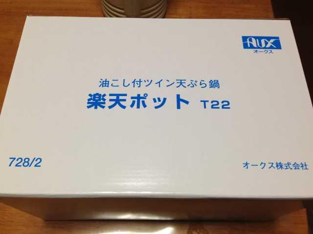 f:id:monkichi64:20131108185024j:image