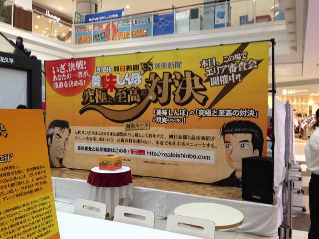 f:id:monkichi64:20131109132213j:image
