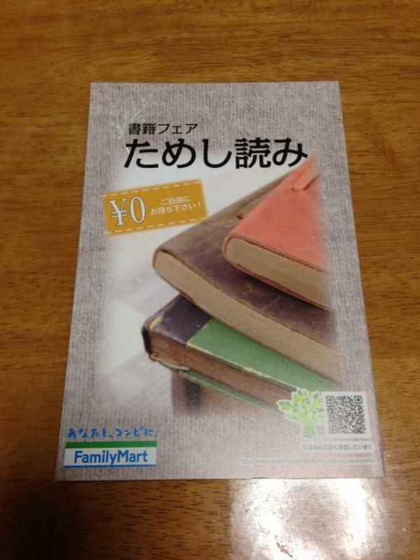 f:id:monkichi64:20131113173434j:image