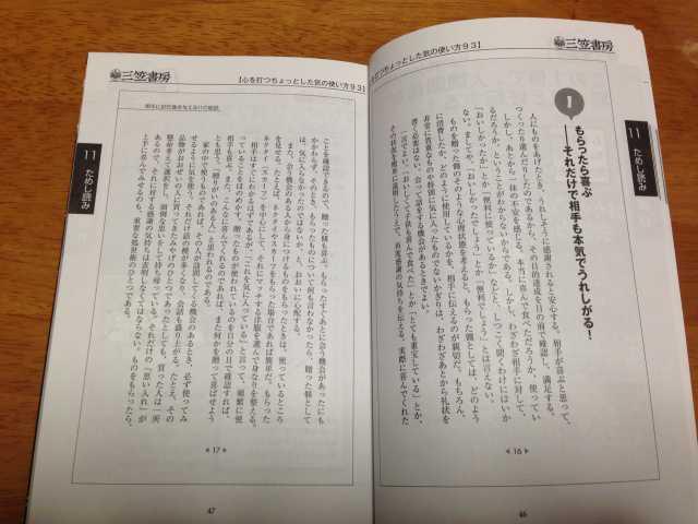 f:id:monkichi64:20131113175420j:image