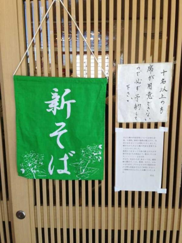 f:id:monkichi64:20131117130443j:image