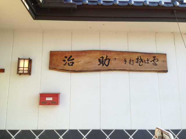 f:id:monkichi64:20131117130455j:image