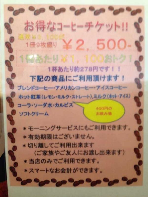 f:id:monkichi64:20131117131553j:image