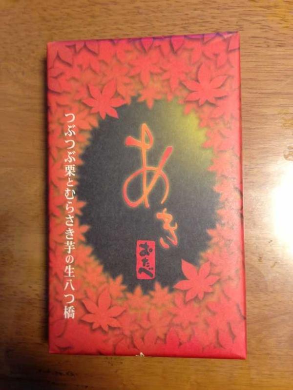 f:id:monkichi64:20131121124003j:image
