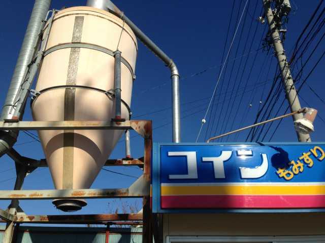 f:id:monkichi64:20131123133440j:image