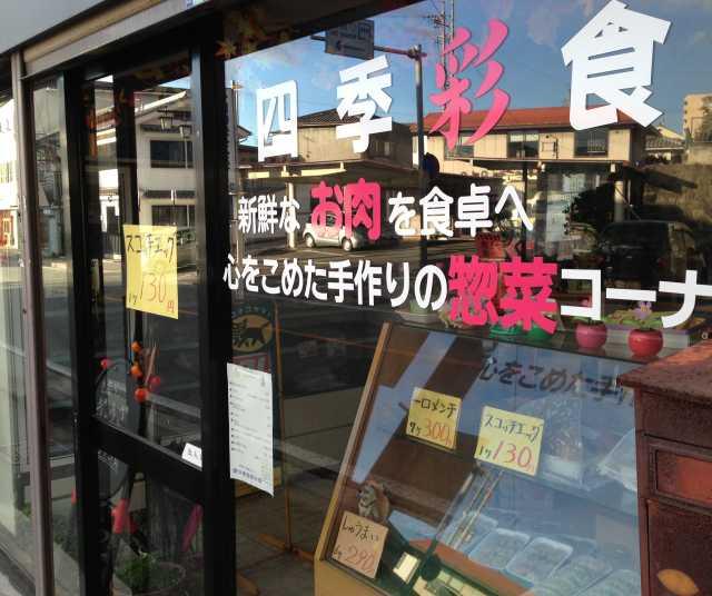 f:id:monkichi64:20131129150945j:image