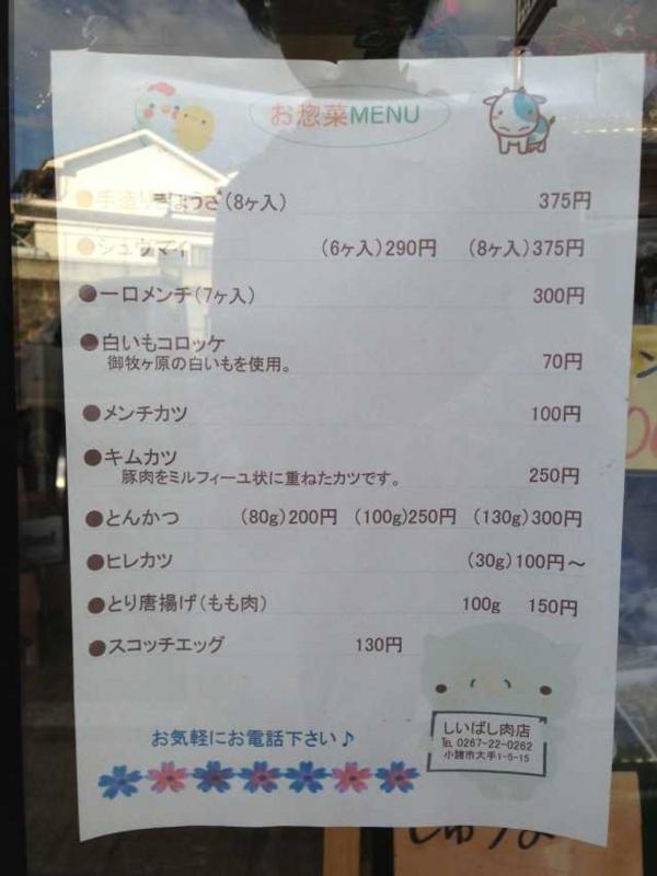 f:id:monkichi64:20131129151207j:image