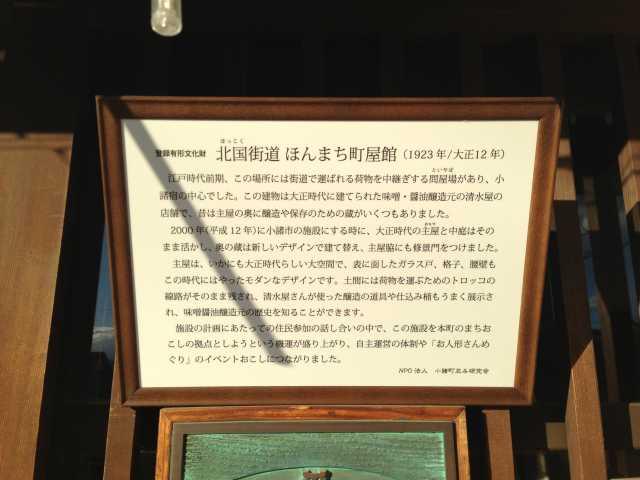 f:id:monkichi64:20131129152450j:image