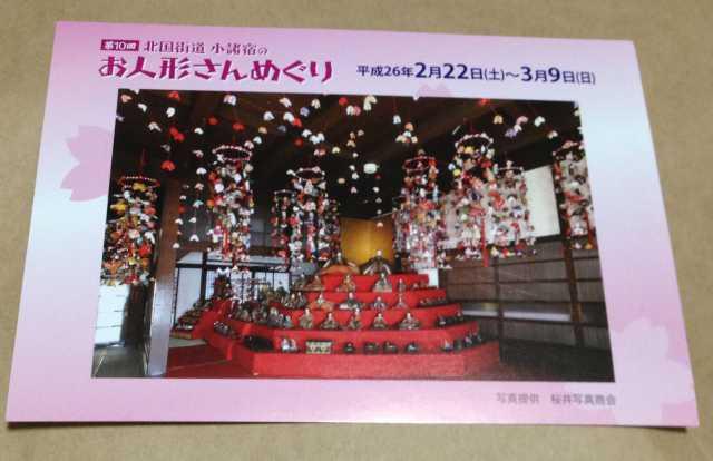 f:id:monkichi64:20131201180355j:image