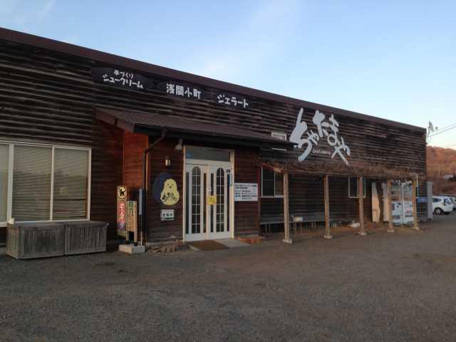 f:id:monkichi64:20131205155703j:image