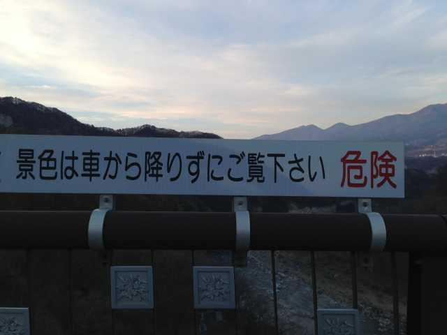 f:id:monkichi64:20131205160516j:image