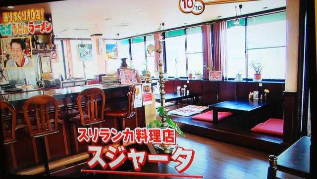 f:id:monkichi64:20131214184416j:image