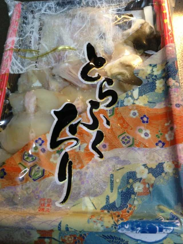 f:id:monkichi64:20131215190840j:image
