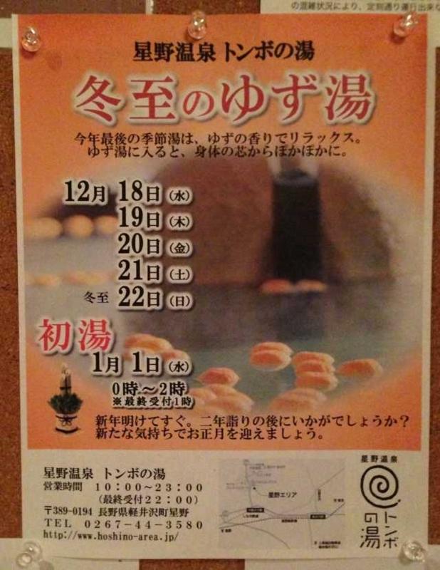 f:id:monkichi64:20131218224916j:image