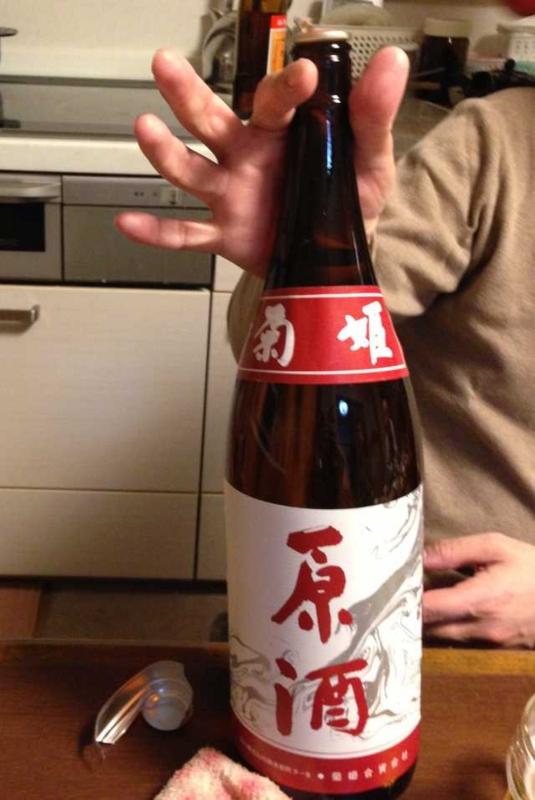 f:id:monkichi64:20140102184030j:image