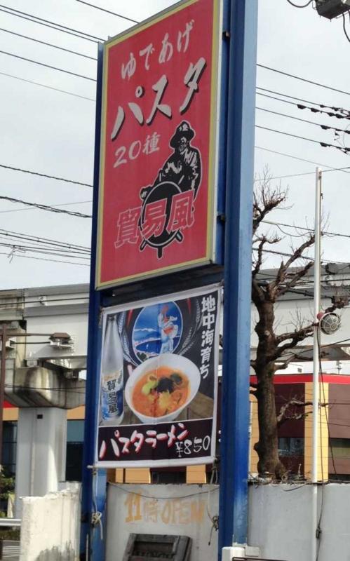 f:id:monkichi64:20140103110307j:image
