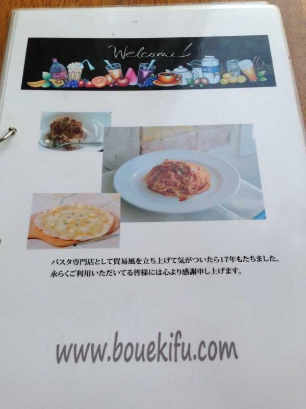 f:id:monkichi64:20140103111031j:image