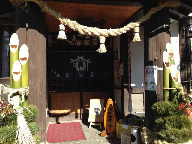f:id:monkichi64:20140105115723j:image