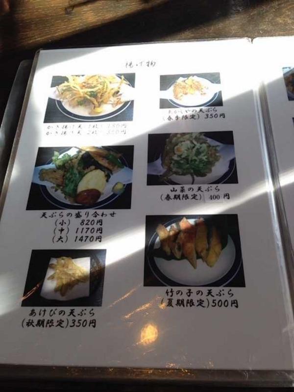 f:id:monkichi64:20140106154238j:image