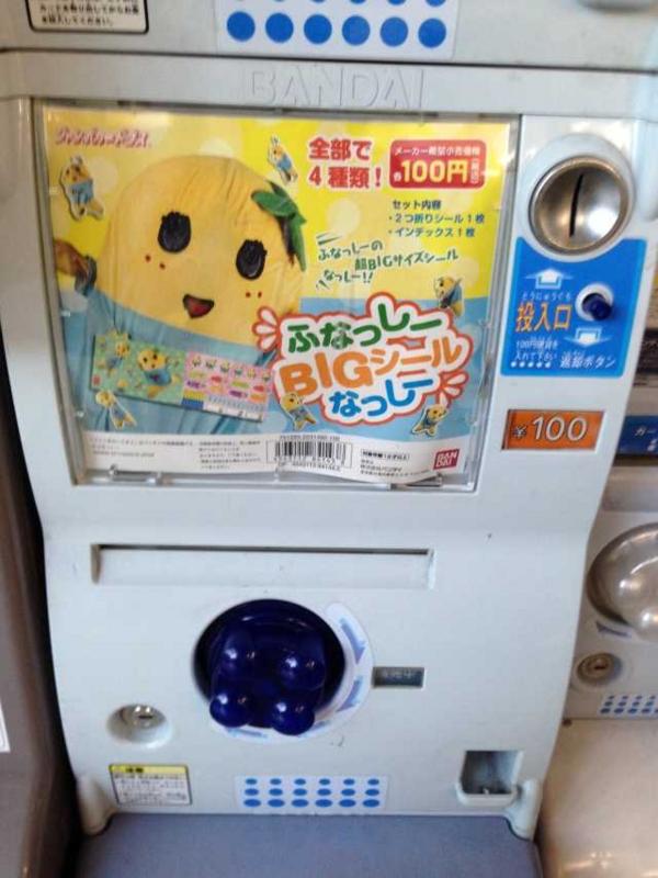 f:id:monkichi64:20140106163119j:image