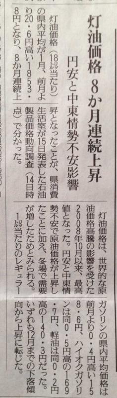 f:id:monkichi64:20140117081541j:image
